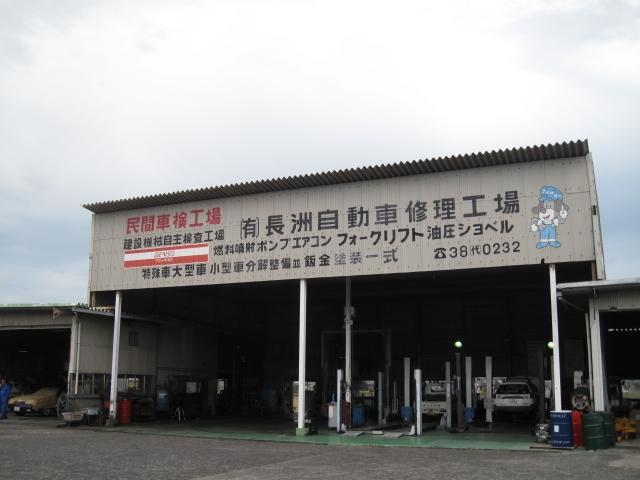 有限会社長洲自動車修理工場 大分県宇佐市:安い車修理のエコ ...