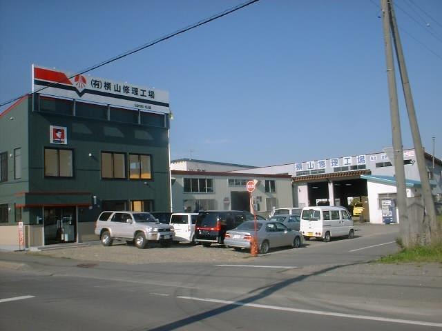 有限会社横山修理工場 北海道旭川市:安い車修理のエコひろば