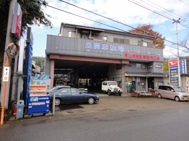 有限会社山崎自動車整備工場 千葉県八千代市:安い車修理の ...